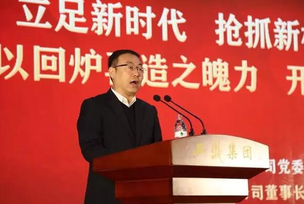 """西凤酒确立73亿收入目标,计划3年实现""""百亿西凤"""""""