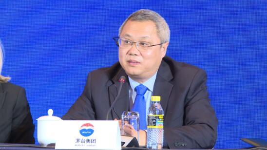 茅台将首次以战略合作伙伴身份参与博鳌亚洲论坛2020年年会