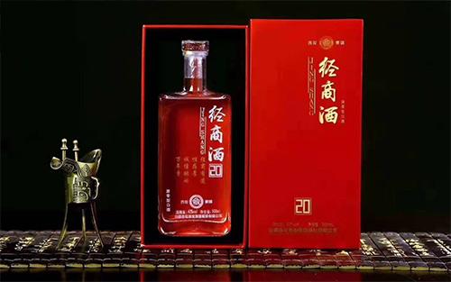 【发现美酒】经商酒20,经商有道唯存厚,诚信酿得万年香