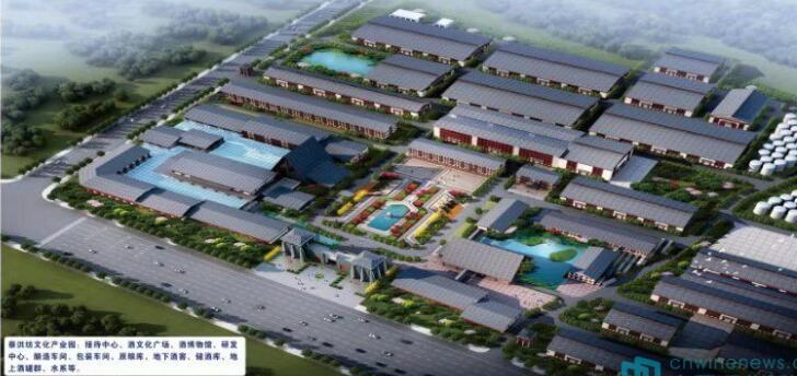 正在建设中的蔡洪坊新工业园