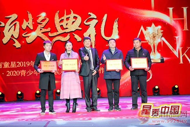 """恭喜珠海豪狮顿出口贸易有限公司荣获""""春晚上榜品牌""""荣誉!"""