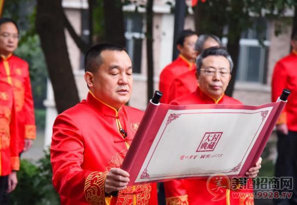 主祭刘淼带领传承人祭祀酿酒先辈