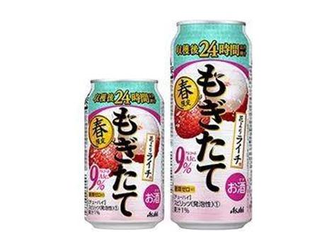 朝日啤酒推出春季限量款荔枝啤酒