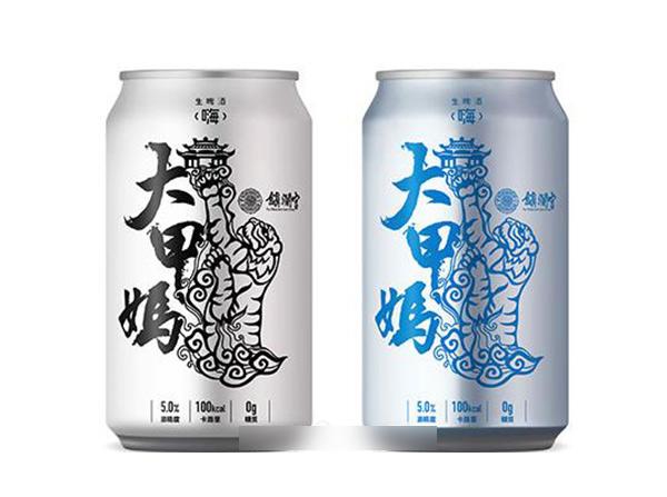 台虎精酿啤酒推出全新产品——台虎生啤酒〈嗨〉
