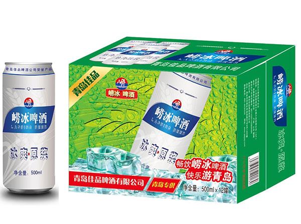 崂冰啤酒冰爽原浆,新品上市,火爆招商!