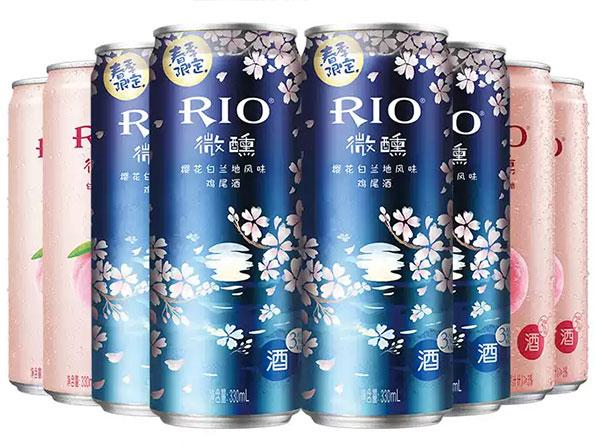 RIO微醺�鸦��L味限定上市!不能春游的日子里,我把春天�Ыo你
