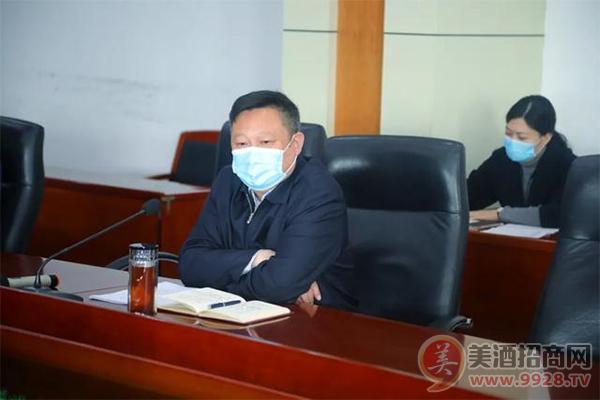宋河酒业营销中高层会议在郑州顺利召开