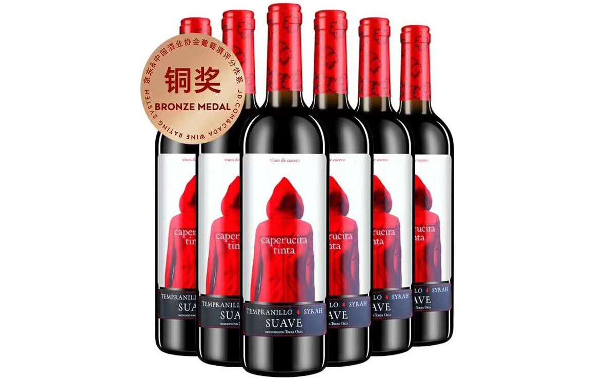 【发现美酒】奥兰小红帽葡萄酒