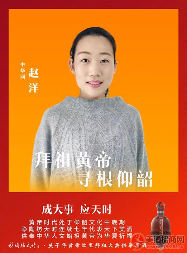 中华网 赵洋