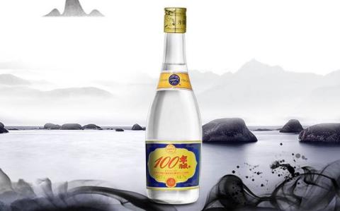 【发现美酒】100年汾藏(蓝标)