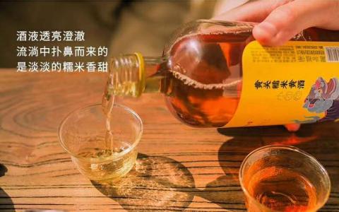 【发现美酒】黄关·小团圆