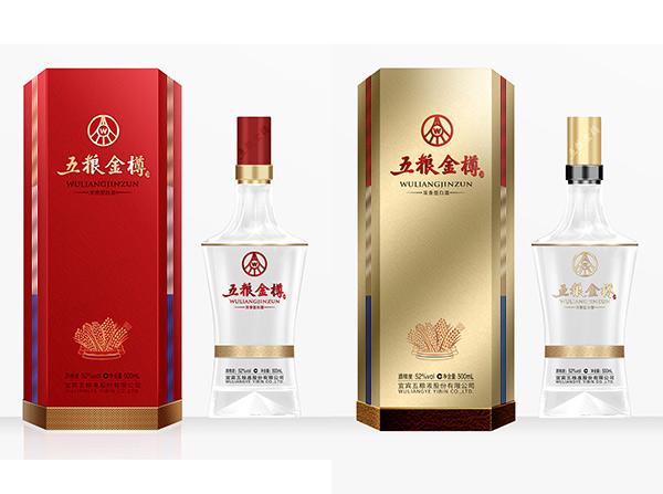 五�Z金樽酒,爆款�庀惆拙菩缕�,火�嵴猩�!