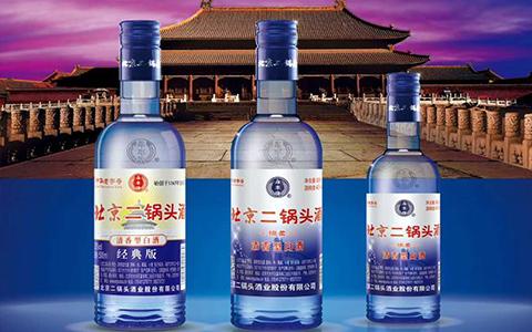 【�l�F美酒】北京二��^ �典小�{瓶