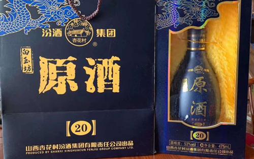 【�l�F美酒】白玉坊原酒