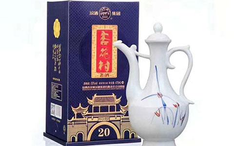 【�l�F美酒】杏花村老酒20年