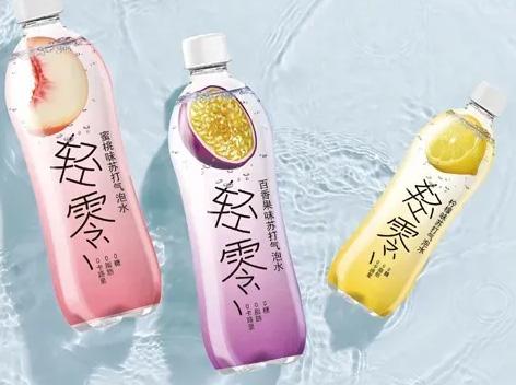 """青岛啤酒推出新品""""轻零""""果味苏打气泡水"""