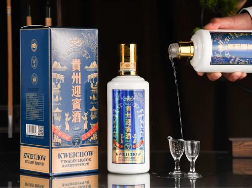 贵州迎宾酒大流量单品 贵州迎宾酒窖藏新品上市!