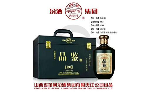 汾酒集团出品品鉴酒20 好喝又好看!