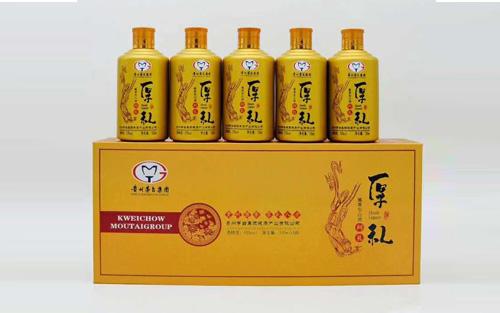 贵州酱香·厚礼八方——厚礼酒·问礼