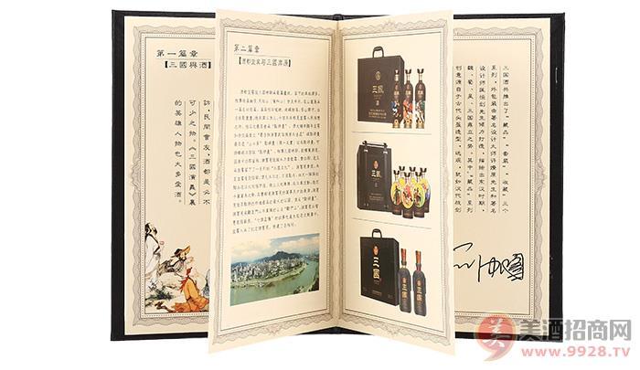 五虎上将(三国文化酒套装)