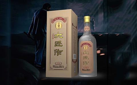 【�l�F美酒】大匠作酒