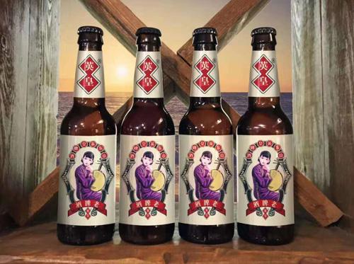 英皇老啤酒新品上市,民���L啤酒招商加盟!