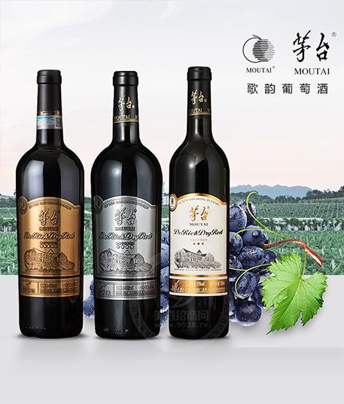 茅台葡萄酒新品上市,真正的大牌红酒