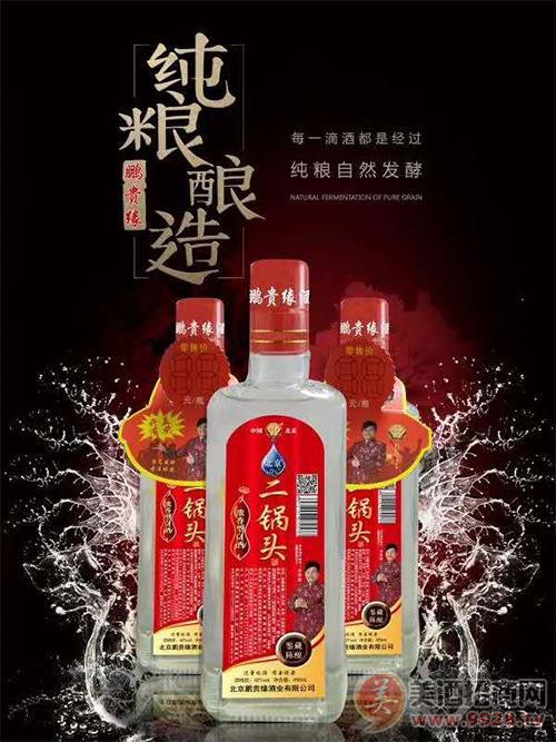 �i�F���Z二��^酒