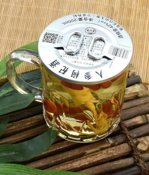 玻璃杯茶缸酒,更漂亮的人参枸杞茶缸酒
