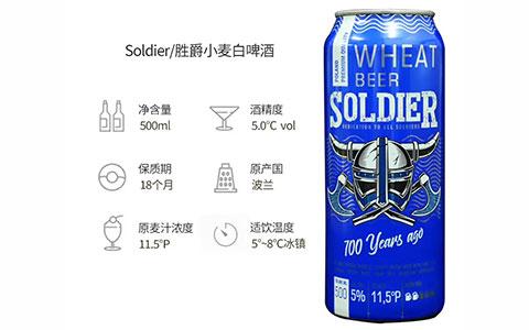 【�l�F美酒】�倬粜←�白啤酒