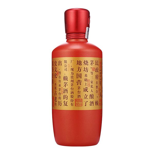 赖茅酒·红御