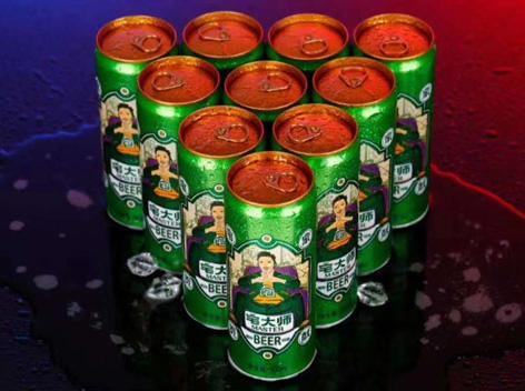 英皇新品宅大师啤酒,啤酒加盟热门商机,抓紧时间订购吧!