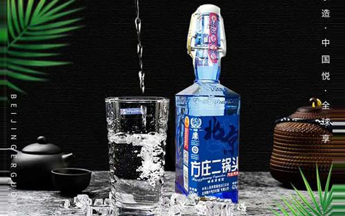 方莊方瓶酒 出口型親民好酒