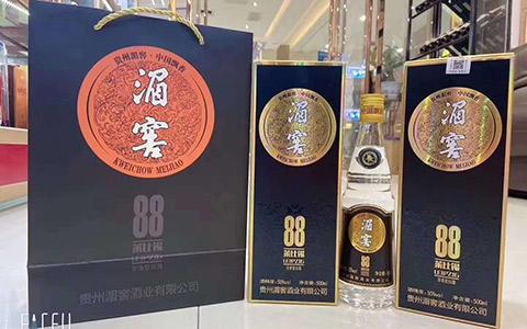 【发现美酒】湄窖88