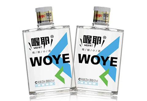 【�l�F美酒】喔耶精�小酒,手工��Z小瓶白酒