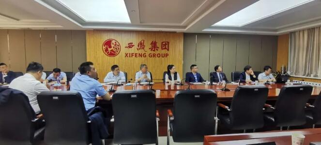 西凤营销管理公司召开基层考评会