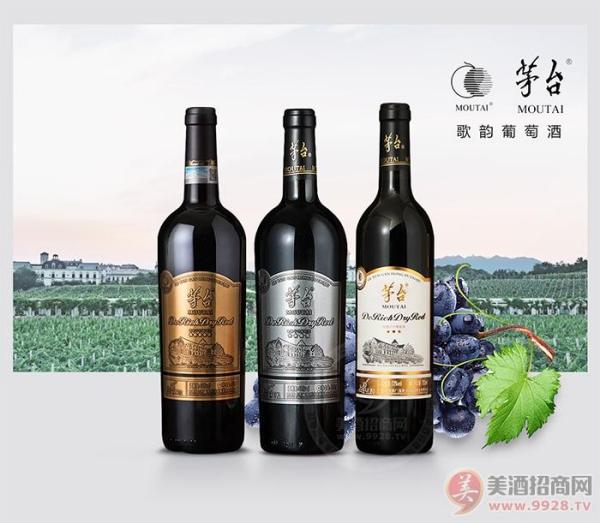 歌韵葡萄酒