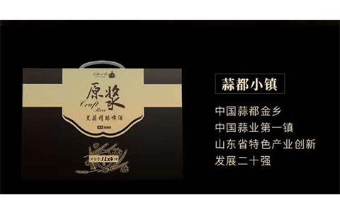 【�l�F美酒】黑蒜精�啤酒