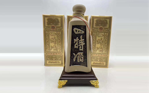 2012年的52度四特酒古�瓷,口感�d柔�羲�,�F�出售中