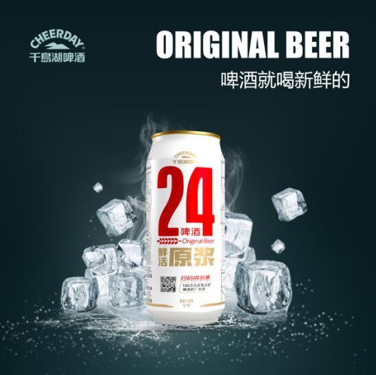 千�u湖24�r活原�{啤酒上市,短保原�{�r啤酒能否成�槭�鲋髁�?