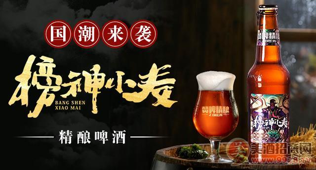 炎炎夏日�砼R,代理啤酒�x哪款?