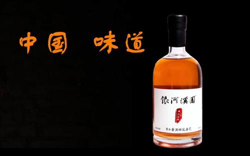 银河溪园手工黄酒,时光酿造的味道~