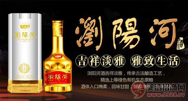 浏阳河酒怎么样 能代理吗?
