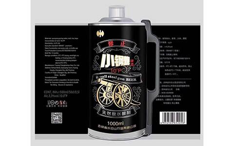 【�l�F美酒】修正小�炮啤酒1000ml黑色