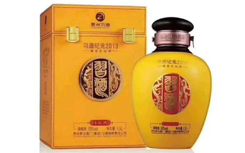 【发现美酒】贵州习酒·纪元小坛酒1.5L