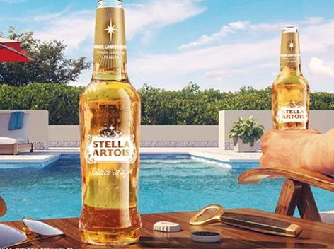 """时代啤酒推出新品""""夏至拉格""""限量版啤酒"""