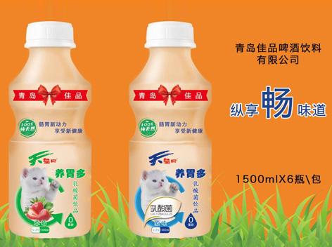 �B胃多乳酸菌�品新品上市啦,�c胃新�恿�,享受新健康!