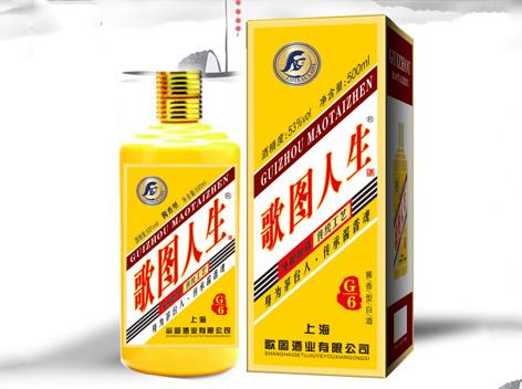 歌图人生酱香型白酒新品上市,中小代理商加盟代理好商机!
