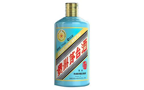 【發現美酒】貴州茅臺酒庚子鼠年紀念版 優雅不失貴氣