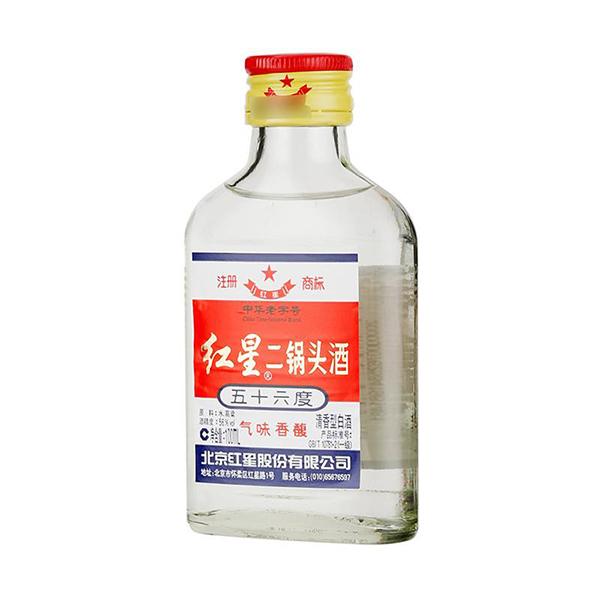 红星北京二锅头酒